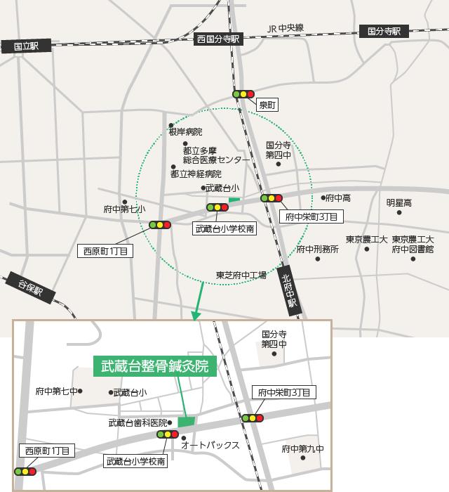 武蔵台鍼灸整骨院|アクセスマップ